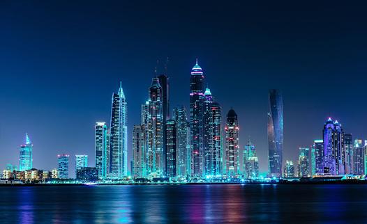 Dubai Emirates Hava Yolları ile 4 Gece