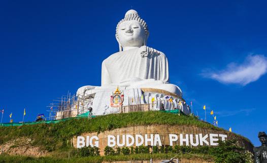 Türk Hava Yolları ile Bangkok&Phuket Turu 5 Gece (Özel Promosyon)